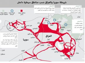 خريطة سورية والعراق حسب مناطق سيطرة داعش
