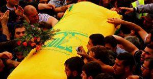شهداء المقاومة اللبنانية في الجولان