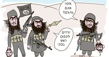 ISIL is Israel