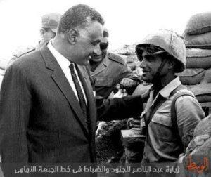 عبد الناصر على الجبهة