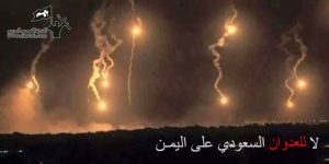 لا للعدوان السعودي على اليمن