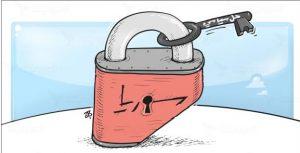 آفاق الحل السياسي في سورية