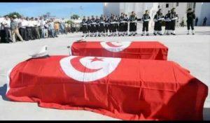 بيان تونس